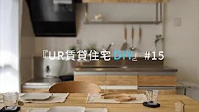 آموزش ساخت میز ناهارخوری خانوادگی در طراحی داخلی