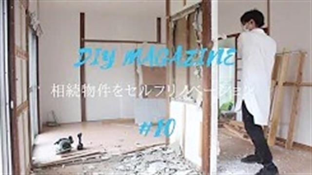 آموزش بازسازی خانه قدیمی – بخش 10 بازکردن اتاقها