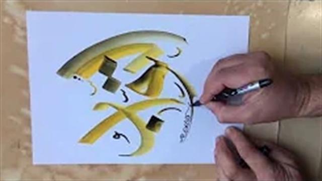 آموزش خطاطی حرفه ای کلمه التواب اسم خدا