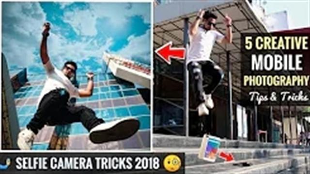 آموزش ترفندها و تکنیکهای عکاسی خلاقانه و حرفه ای با موبایل – بخش 3